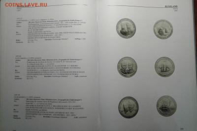 Монеты с Корабликами - 20210108_133854a