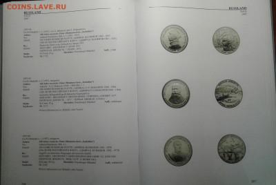 Монеты с Корабликами - 20210108_133842a