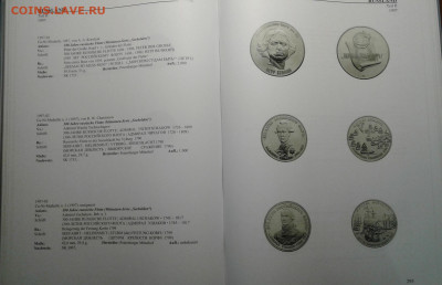 Монеты с Корабликами - 20210108_133823a