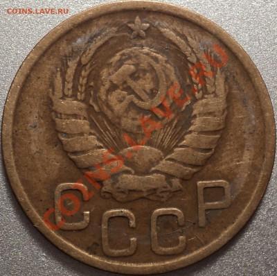 3 копейки 1943 года.Вопрос по разновидности! - DSC09906.JPG