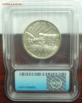 Монеты США. Вопросы и ответы - DSC02618.JPG