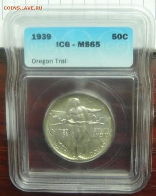 Монеты США. Вопросы и ответы - DSC02616.JPG