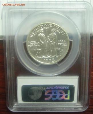 Монеты США. Вопросы и ответы - DSC02609.JPG