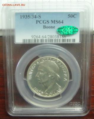 Монеты США. Вопросы и ответы - DSC02608.JPG