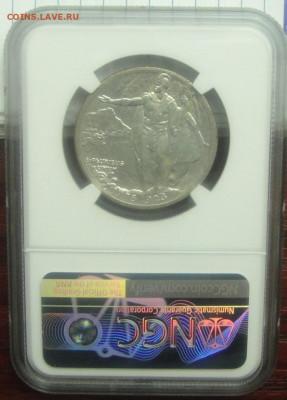 Монеты США. Вопросы и ответы - DSC02606.JPG