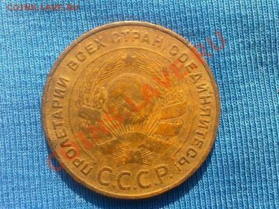 5 копеек 1924 год. Оцените - 5_коп1.JPG