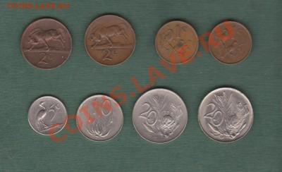 Южная Африка - лот 8 монет (04.10) - ЮАР