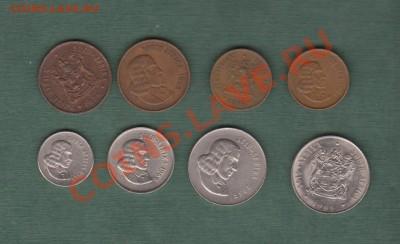 Южная Африка - лот 8 монет (04.10) - ЮАР 001
