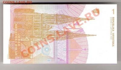 ХОРВАТИЯ 1 динар 1991 ПРЕСС, до 08.10.2011 22-00 мск. - сканирование0061