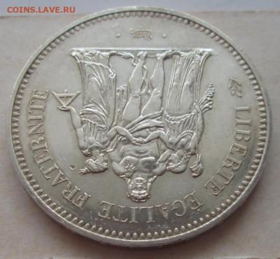 50 франков 1974 года до 22.00 14.01.21 года - IMG_8164.JPG