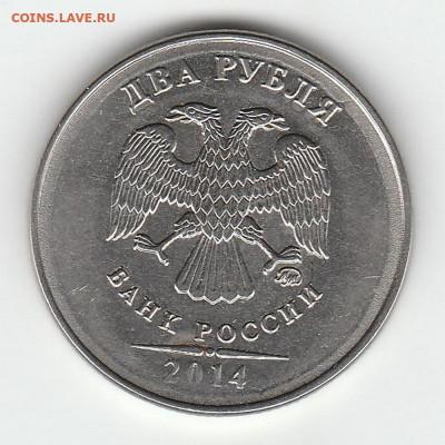 Бракованные монеты - IMG_20210110_0002