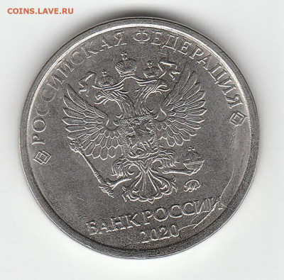Бракованные монеты - IMG_20210110_0004
