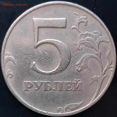 Бракованные монеты - IMG_20210110_140133~2