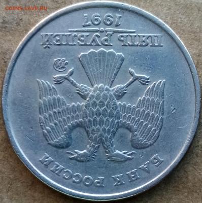 Бракованные монеты - IMG_20210110_135909~2