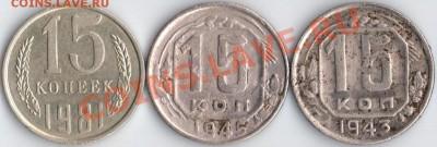 15к 1943.45.81 Ф-74.85.151 до 6.10.11 22.20мск - 15к43.45.81г