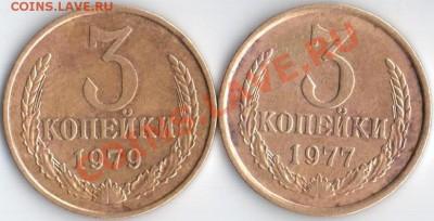 3к 1977.79Ф-173.181 до 6.10.11 22.20мск - 3к 77.79г