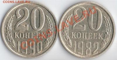 20к 1982.90г Ф-148.171 до 6.10.11 22.20мск - 20к82.90г