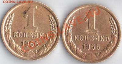 1к 1966г Ф-141.142 до 6.10.11 22.20мск - 1к66г