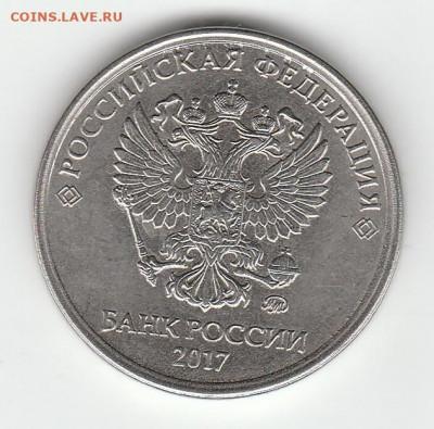 Бракованные монеты - IMG_20210110_0001