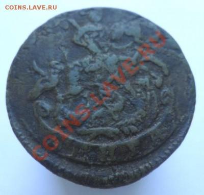 Деньга Екатерины 1774 года: КМ или ЕМ? - полушка 1774 аверс.JPG