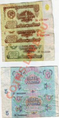 СССР 1,5,10,25руб 1961 до 08.10.11г. в 19.00 - IMAGE0197.JPG