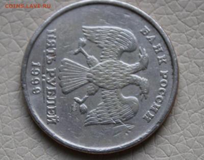 5 руб. 1999 г. на подлинность - 5р99-5
