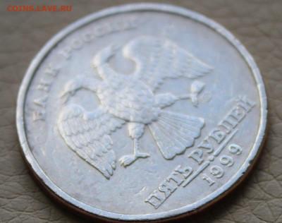5 руб. 1999 г. на подлинность - 5р99-3