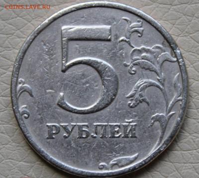 5 руб. 1999 г. на подлинность - 5р99-1