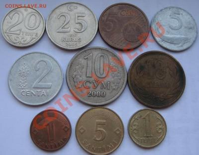 10 иностранных монет, до 5.10.11 22-00(МСК) - 1