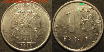 Бракованные монеты - IMG_2521~2