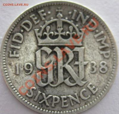 6 пенсов 1938, серебро окончание 5.10.11 22-00(МСК) - 1