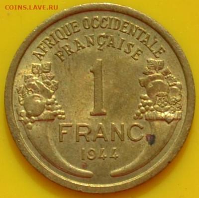 Франция франк 1944 . - DSC_0250.JPG