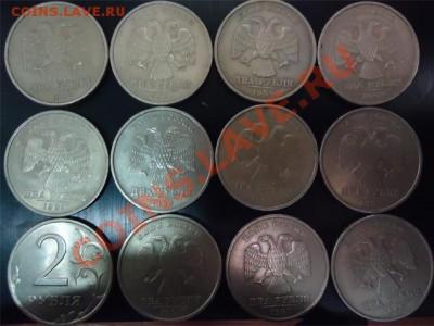 2 рубля 1999 спмд 12 шт - 2 рубля 1999