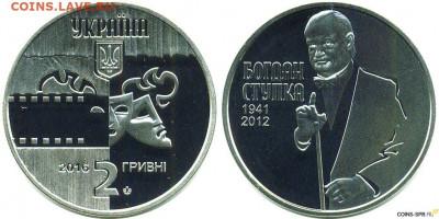 КИНЕМАТОГРАФ на монетах и жетонах - 586e575c4c0a2