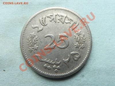 ПАКИСТАН 25 пайс 1965г.до 8.10.11 в 22-00 - MEMO0071.JPG