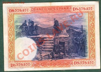 Испания, 100 Песет 1925 Приличный сохран (04.10) - isp1