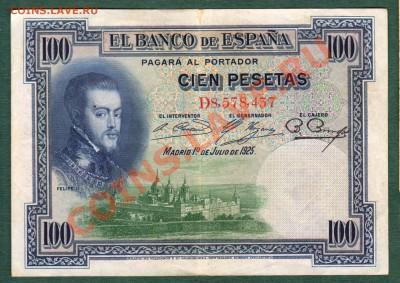 Испания, 100 Песет 1925 Приличный сохран (04.10) - isp2