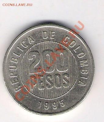КОЛУМБИЯ 200 песо 1995, до 08.10.11 22-00мск. - сканирование0007