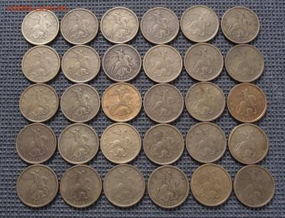 50 копеек 2002 СП 30 монет до 15,01 в 22,00 - P9275846.JPG