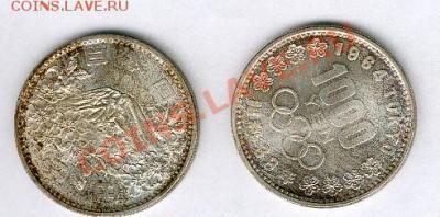 Монеты Азии - Japan_1000
