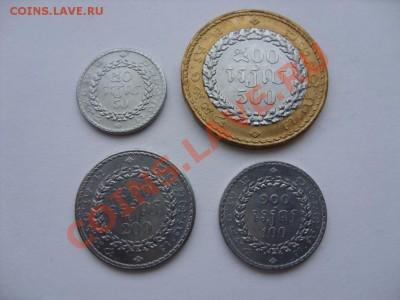 Монеты Азии - Camboja1