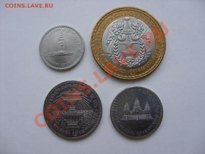 Монеты Азии - Camboja2