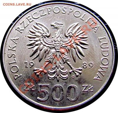 D33 Польша 500 зл. 1989 (война) до 08.10 в 22°° - D33 Война 500 1989_2