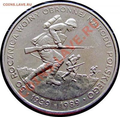 D33 Польша 500 зл. 1989 (война) до 08.10 в 22°° - D33 Война 500 1989_1