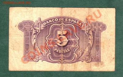Испания, 5 Песет 1935 (04.10) - 5 песет 001
