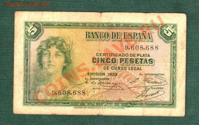 Испания, 5 Песет 1935 (04.10) - 5 песет