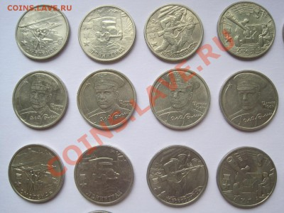 """Кучка"" 2рублевых юбилейных монет - 22 штуки до 04.10 - фото1 004.JPG"