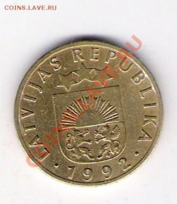 ЛАТВИЯ 10 сантим 1992, до 08.10.11 22-00мск. - сканирование0038