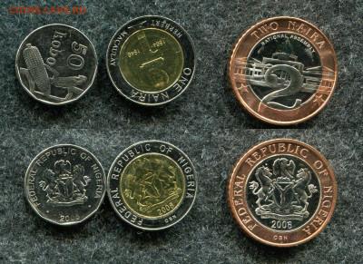 Нигерия 50 кобо, 1, 2 найра. 2006 до 18.01.22 в 22.00 мск - img454_copy_2313x1680