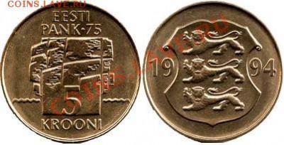 Монеты Европы. Пополняемая. - Estoia 5 kron Bank
